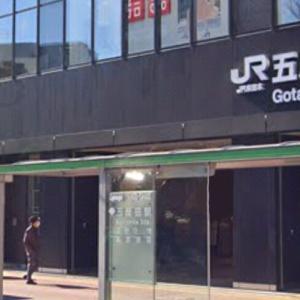 五反田駅 喫煙所