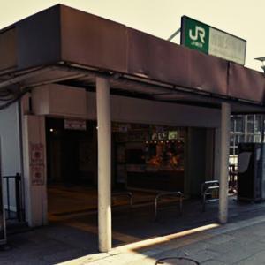 西国分寺駅 喫煙所