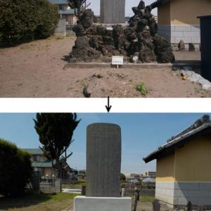 記念碑改修工事