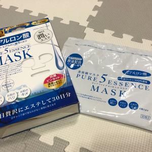 ジャパンギャルズ★ピュア5 エッセンスマスク ヒアルロン酸(HY)