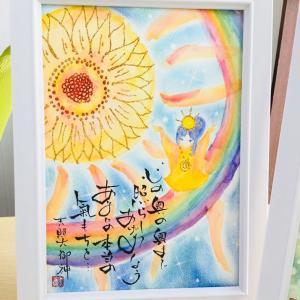 【無料】花と女神のアート無料オンライン講座