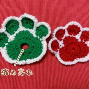 編み編み活動〜