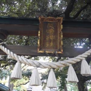 七五三のお詣りで長崎神社へ
