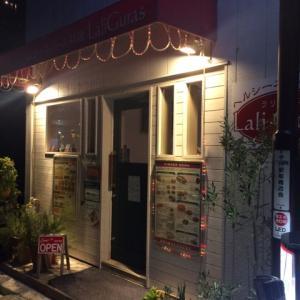千川のネパール料理店ラリ グラス(Lali Guras)