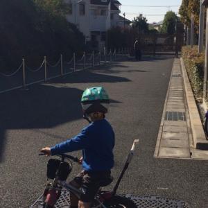 水道タンク公園で自転車の練習 + かぼちゃ饅頭