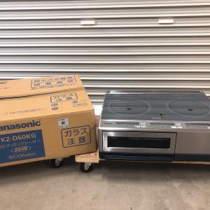 常陸太田にてPanasonicのIHクッキングヒーターKZ-D60KGを出張買取いたしました