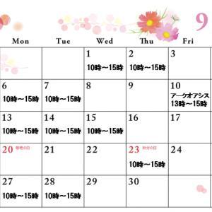 9月レッスンカレンダー♪