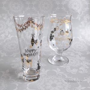 季節を楽しむ贅沢♪冬用ビールグラス♪