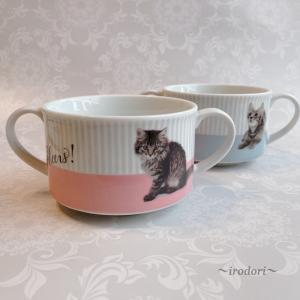 リアルにゃんこのスープカップ(=^・^=)♪