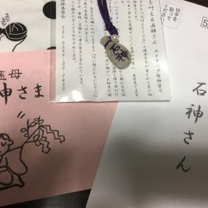 女性の願いを叶えてくれる石神さま 三重県鳥羽市 神明神社の末社 石神社 パワースポット