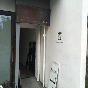 スゥレッド カフェ (thread cafe) 京都 今出川 オシャレランチ