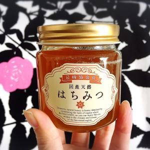 長崎のハチミツ 清水養蜂場 天然ハチミツ ハチミツ療法 ホリスティックビューティ