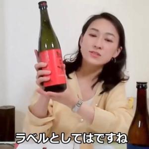 【実例報告】一般ファンが作り出した!焼酎&泡盛「売れる効果」