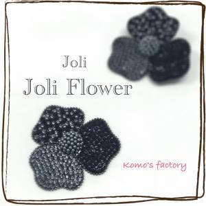 11月の大阪レッスン3本立て!その3「Joli Flower」