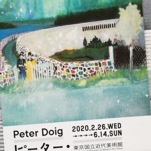 ピーター・ドイグ展を観てきました。