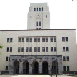 特集:日本の大学のランドマーク 第6回 東京工業大学