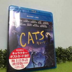 キャッツ Blu-ray