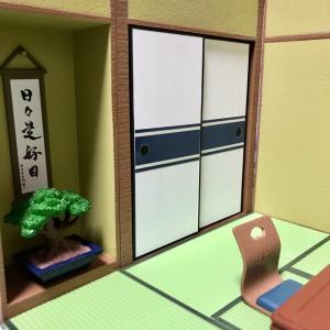 リーメントの和室を飾る