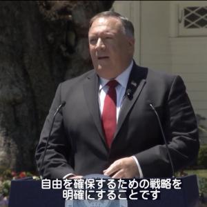 ポンペオ長官:リチャード・ニクソン大統領図書館での演説