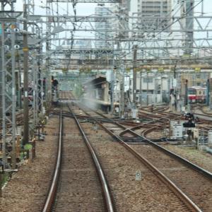 京急神奈川新町駅へ