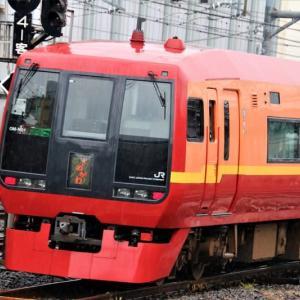 東武直通のJR車