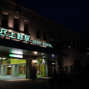 日の出前の上野駅周辺