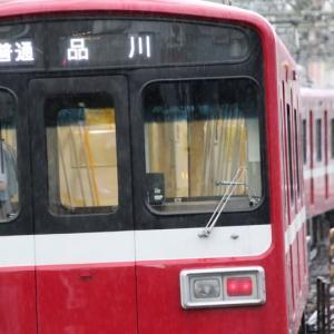 雨の京急電車