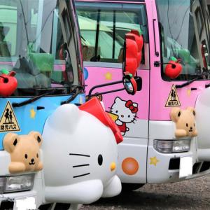 ハローキティの園児バス