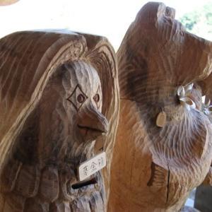 木彫りの妖怪「アマビエ」