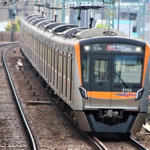 京成3100形快特の通過