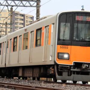 東上線A-train