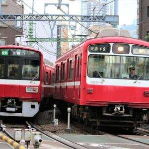 引退した京急「だるま電車」