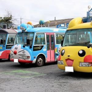 良い子の楽しいバス