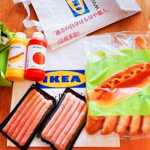 IKEA「名物」ホットドック!