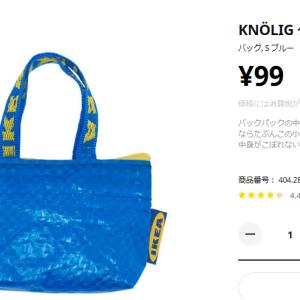 【IKEAの青バック】リメイクが熱い!