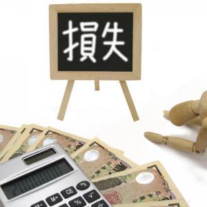 【富裕層への道】損失を受け入れる勇気と資金管理の心得