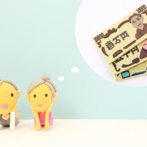 老後資金・夫婦の資産運用