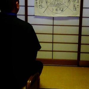 1月17日は真我の実践友の会神戸を開催します.
