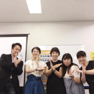 9/30 おうちでカタカムナIN海老名!