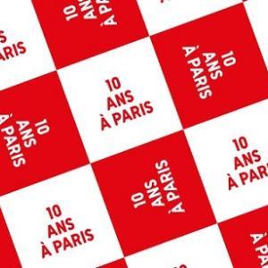 パリのユニクロ10年