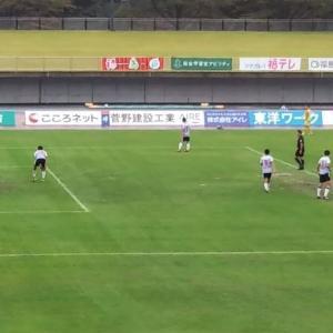 雨のJ3アウェー観戦「福島vsロアッソ熊本」