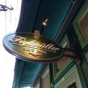 【ウィーン】シュニッツェルの有名店 フィグルミュラーの口コミ体験レポート!
