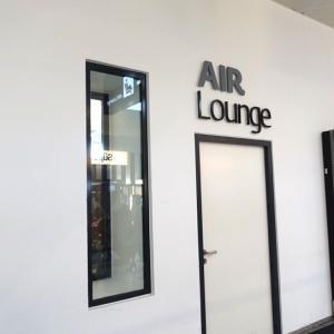 ウィーン国際空港の空港ラウンジ「AIR Lounge」訪問記!プライオリティパスで利用可能!