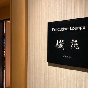 ホテル雅叙園東京のクラブラウンジを口コミレポート!朝食からアフタヌーンティー、カクテルタイムまで!