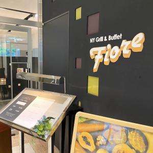 コートヤード銀座の朝食をブログレポート!レストラン「フィオーレ」で充実ビュッフェを堪能!