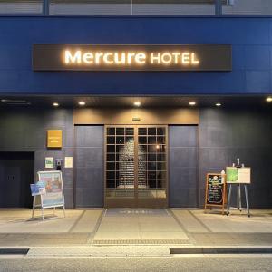 メルキュール東京銀座 宿泊記!フレンチテイストのおしゃれホテルをブログレポート!
