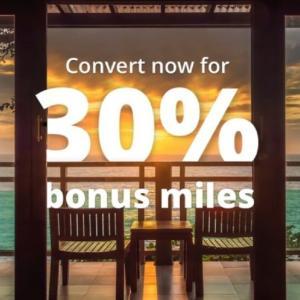 マリオットポイントをユナイテッド航空(UA)マイルに交換で30%増量キャンペーン実施中!9月30日まで