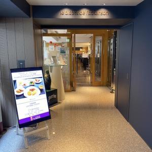 メルキュール東京銀座の朝食をブログレポート!ビストロ「レシャンソン」の洋食&和食!