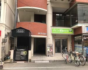 関西の老舗劇団 圧巻の芝居力