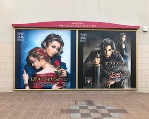 感涙を誘う歌の力 宝塚星組公演 『ロミオとジュリエット』